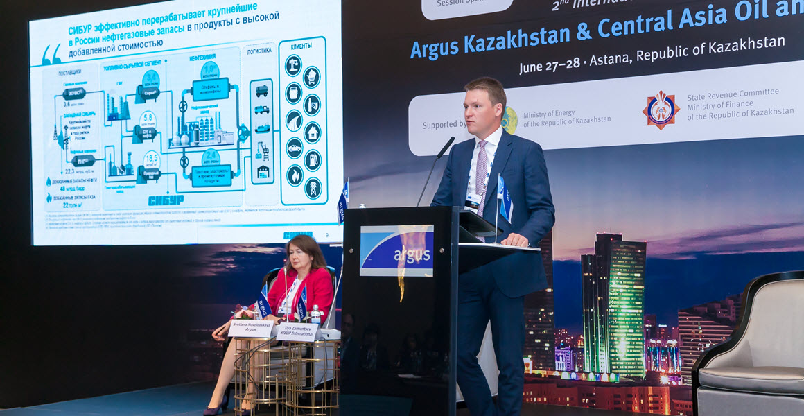 Argus Kazakhstan & Central Asia Oil and Gas 2019