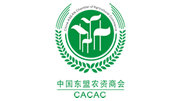 China-ASEAN Chamber of Agricultural Commerce (CACAC)